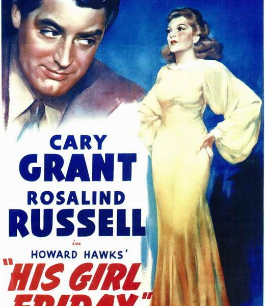 His Girl Fridayposter